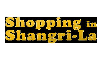 shoppinginshang